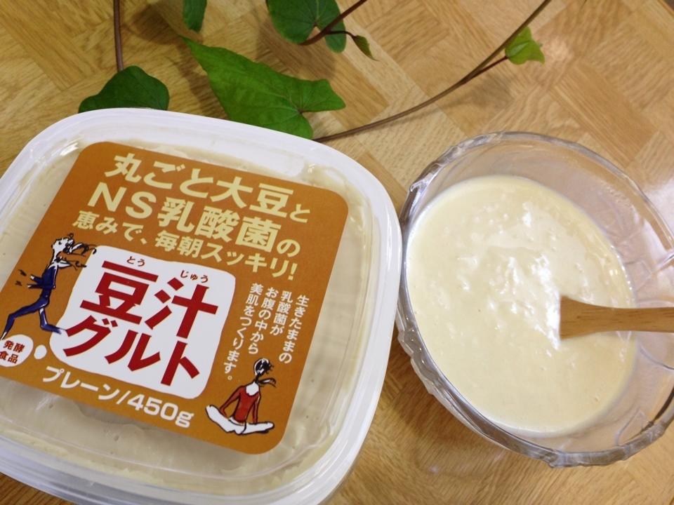 豆汁グルトプレーン新.jpg