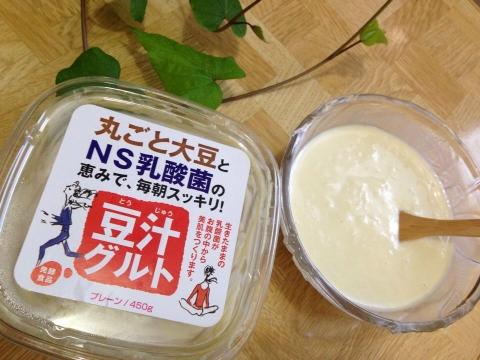 豆汁グルト_05.jpg